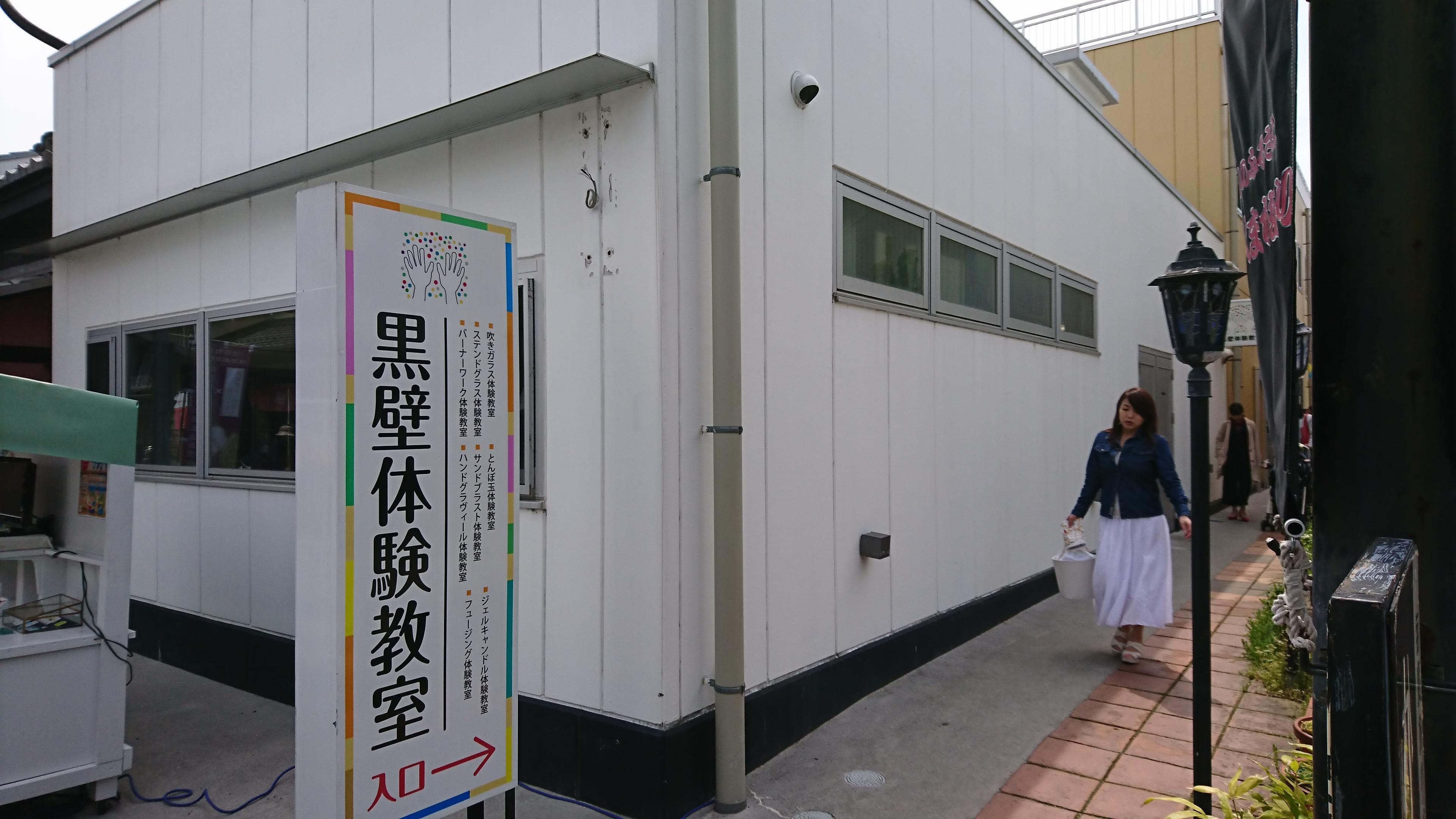 スクエア 黒 壁